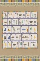 11Heiroglyphics3